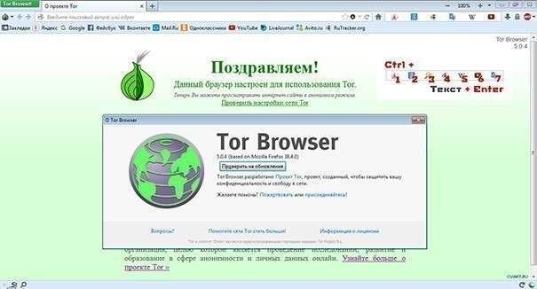 Как пользоваться браузере тор какой браузер tor browser gydra