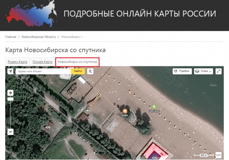 гугл карты спутник онлайн в реальном