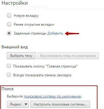 Яндекс главная страница Подробный обзор всех составляющих